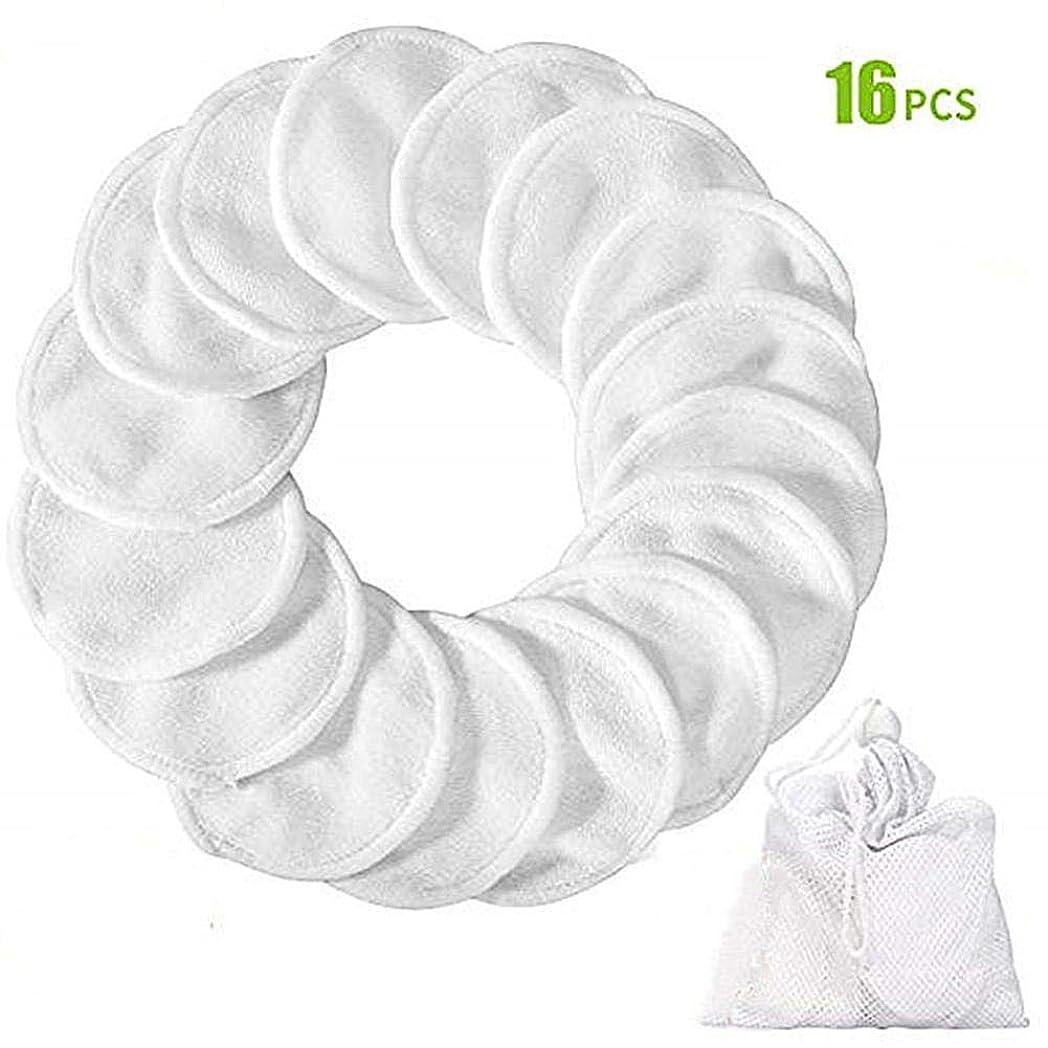 意味のあるアラブサラボテレックスColdwhite 両面化粧落としパッド竹ビロード綿リムーバーパッド用洗顔16枚+メッシュバッグ