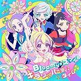 「Bloomy*スマイル/キラリ☆パーティ♪タイム」【アイカツプラネット! 盤】