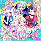 【Amazon.co.jp限定】「Bloomy*スマイル/キラリ☆パーティ♪タイム」【アイカツプラネット! 盤】(メガジャケット付)