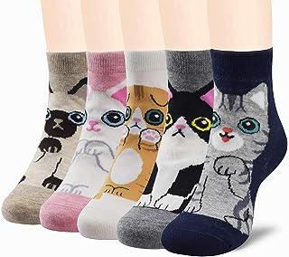 23-26 3 Paar RS Kinder Mädchen Socken Katze 3-er Pack Neu Gr 31-34