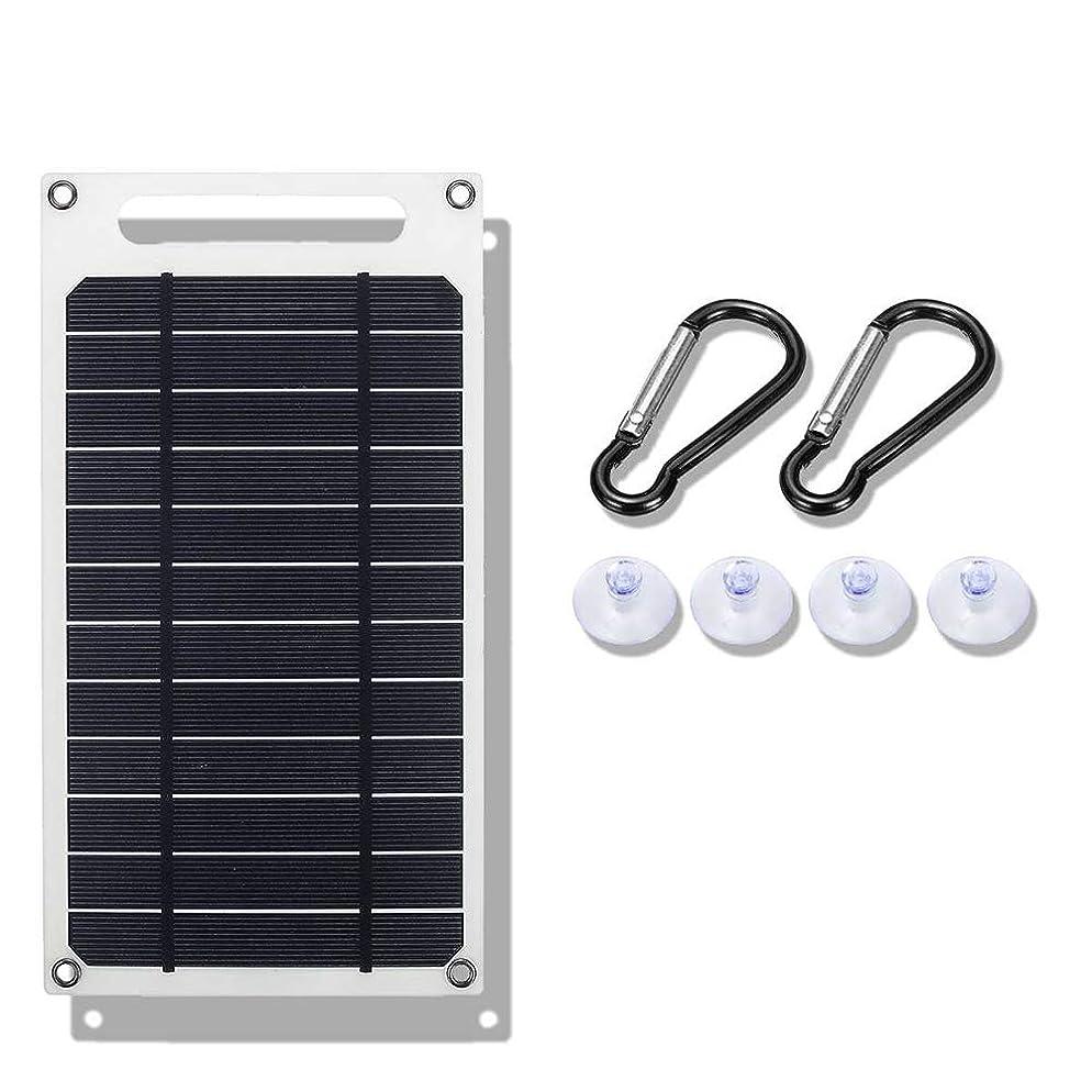本会議地質学干渉する太陽電池充電器、 10W / 6V ポータブルソーラーパネル 屋外ソーラーポウバンク USB電圧レギュレータ付き RVキャンプの場合 コンパクトなデザイン