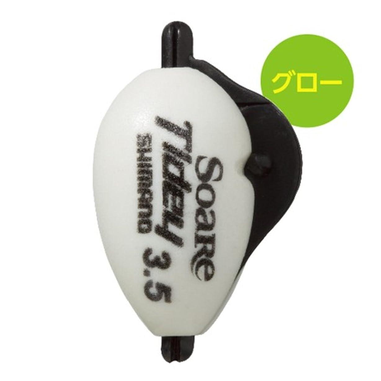説得力のある関税アブストラクトSHIMANO(シマノ) ウキ ソアレ タイディ 01T グロー 3.5 SF-T21Q - -