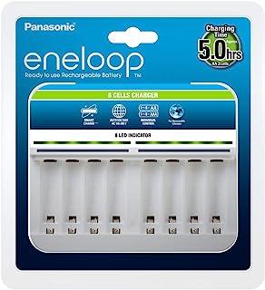 Panasonic eneloop premiumladdare för 1 till 8 AA/AAA NiMH-batterier, med LED-display och individuell övervakning