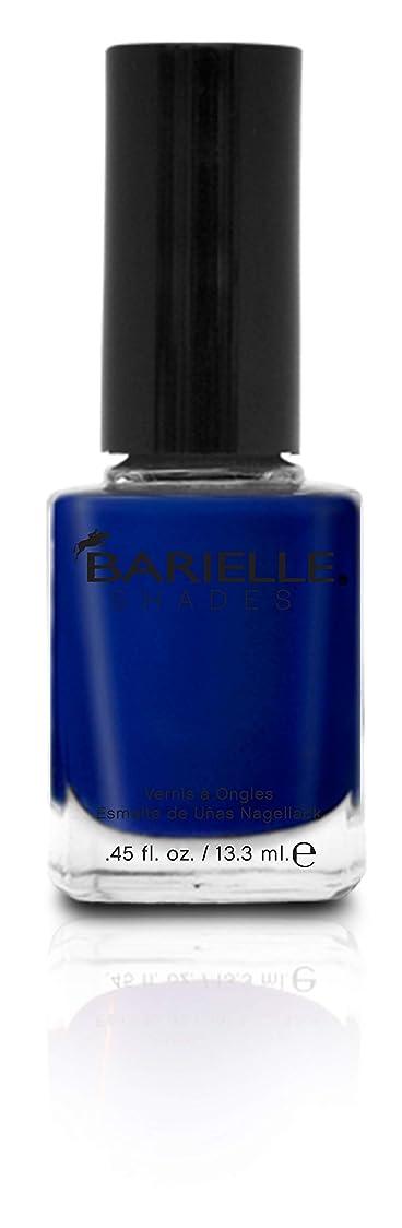 ルネッサンス抽象シフトBARIELLE バリエル ベリーブルー 13.3ml Berry Blue 5047 New York 【正規輸入店】