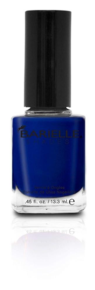 マット針陪審BARIELLE バリエル ベリーブルー 13.3ml Berry Blue 5047 New York 【正規輸入店】