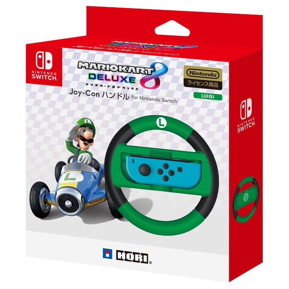 2021 new Joy-Con wireless wheel for Nintendo Luigi Hori Over item handling ver. Switch
