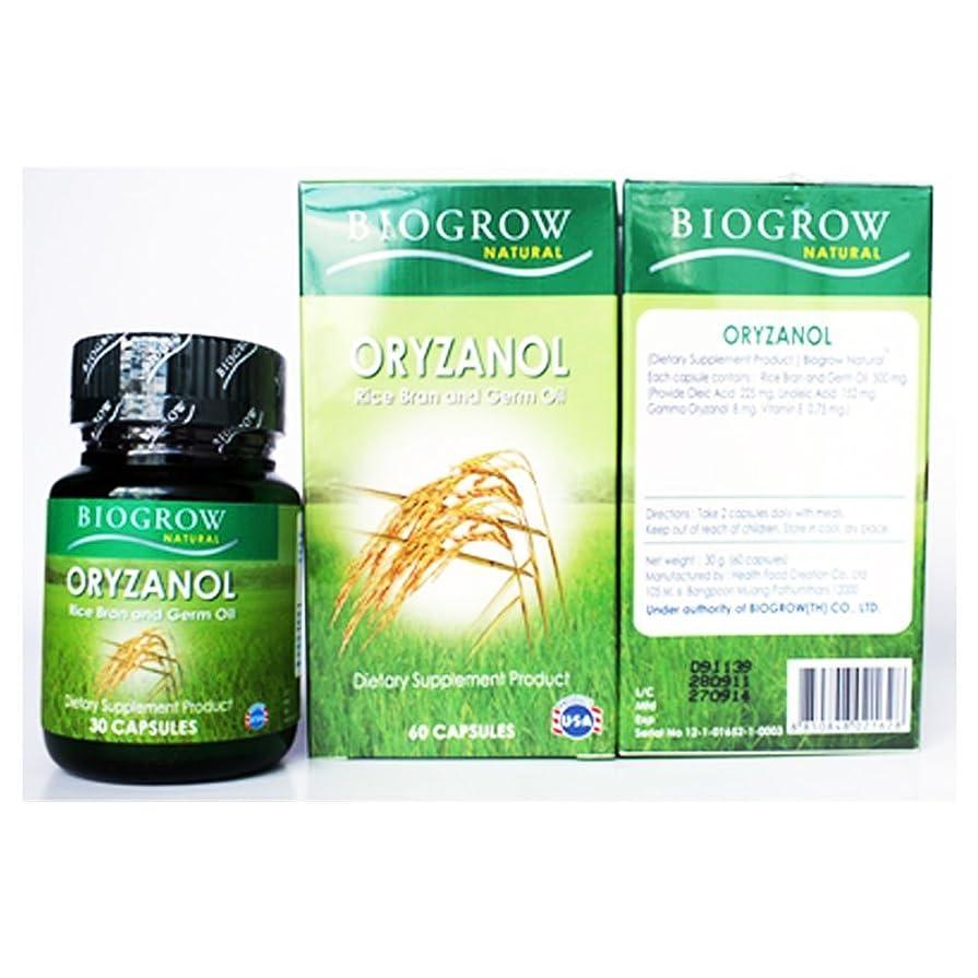受け継ぐワット可能Biogrow Oryzanol 60?Cap。( Beauty Best )