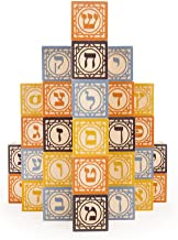 Uncle Goose Hebrew Blocks - Made in The USA