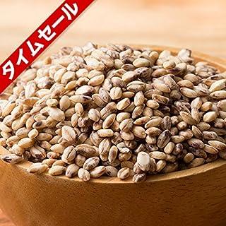 米 雑穀 麦 国産 もち麦(中粒) 1kg(500g x2袋) 高品質 厳選 ダイシモチ 腸内環境 脂肪激減 ダイエット 送料無料※一部地域を除く 雑穀米本舗