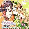 りりくる Rainbow Stage!!! ~Pure Dessert~ Vol.3「好きって、言って、ちゅってして!」 / 玖雅山アリス(CV:内田彩)、織部伊吹(CV:大坪由佳)