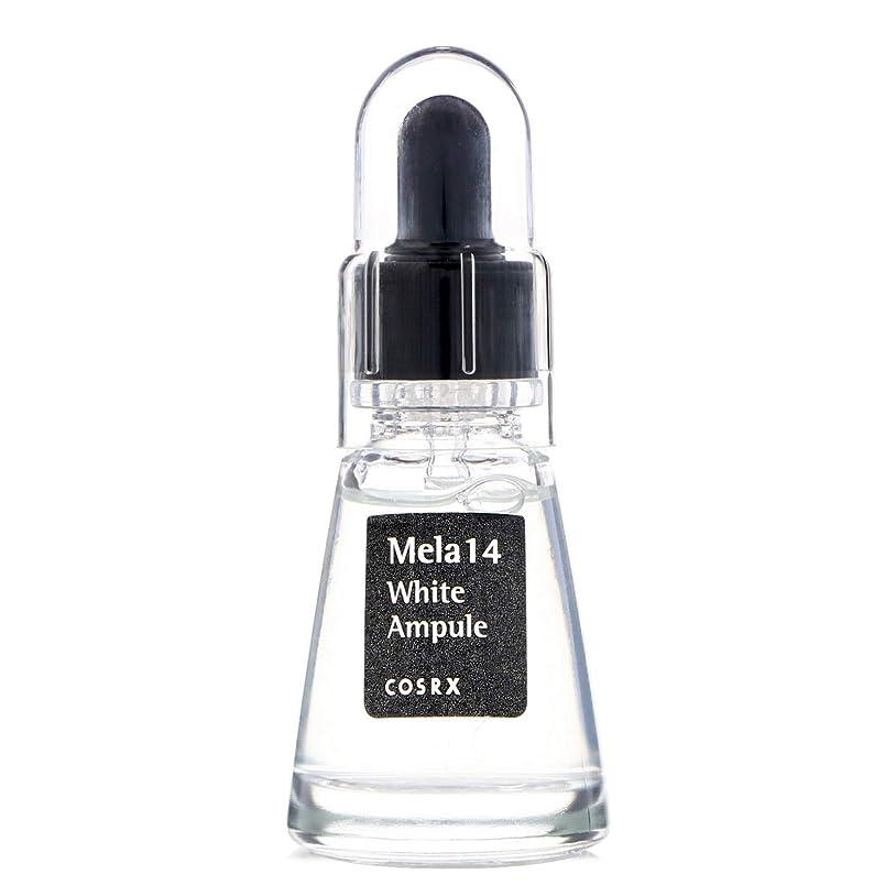 テスピアンコスト遺産(3 Pack) COSRX Mela 14 White Ampule (並行輸入品)