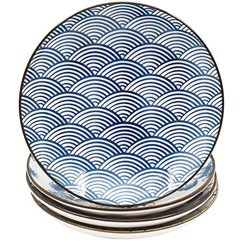 YALONG Ceramic Dinner Plate Set 7 Inch Appetizer Shallow Plates Serving for Lunches, Cheese Salad, Dessert Set of 4 Assorted Motifs for Gift