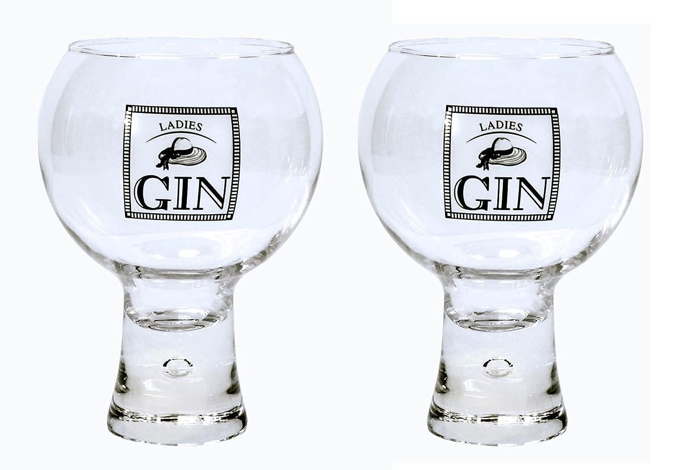 浸す科学者マオリDurobor Alternato Bubble Base Set of 2 Ladies Gin Glasses Glass 540ml