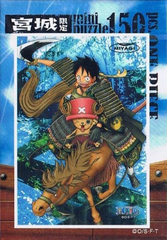 Spirit of Oshu samurai  ONE PIECE one piece mini puzzle Miyagi limited   (japan import)