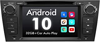 """$472 » MAG.AL Android10 Car Stereos GPS Nav Sat 7"""" LCD Touchscreen MultimediaPlayer HeadUnit with 2GB+32G DVD Support BT5.0/Bac..."""