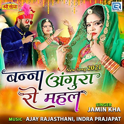 Jamin Kha