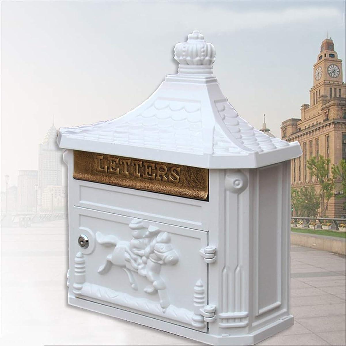 ボウルヒント狐メールボックスのロック壁掛け垂直 郵便箱 - 亜鉛メッキシート、レトロ創造的なヨーロッパの家庭の屋外ウォールマウントされた防水とレインフォールレターボックス、ヴィラ、中庭、家庭に適して - 利用可能な4色 (色 : 白)