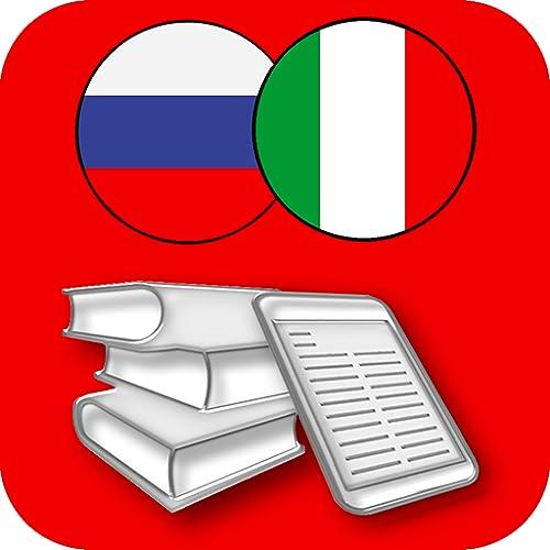 Dizionario Russo-Italiano/Italiano-Russo Hoepli