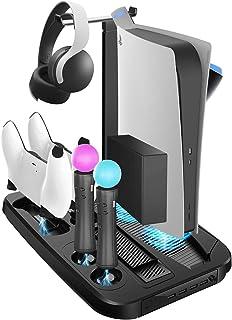 UeeVii PS5スタンドステーション PS5コンソール/デジタルエディション/UHD用 充電ステーションドック PS5 VRムーブコントローラーヘッドセット用 冷却ファン付き 冷却ステーション 4 USBハブゲームヘッドホンストレージ