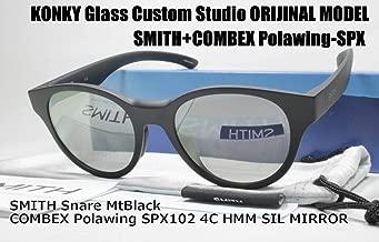 カスタム偏光サングラス SMITH スミス Snare MtBlack スネア/COMBEX Polawing SPX101 CR 4C HMM フェザーグレイSILミラー