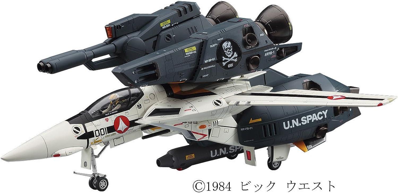 1 48 VF-1S A Strike Super Valkyrie Skull Platoon
