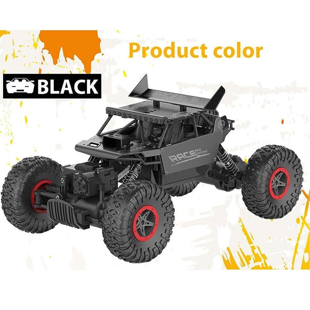 アリーナ降臨爆発物車のおもちゃ 1/18 2.4G 4WD合金オフロードRCクライミングカー高速リモートコントロールカーアンチ秋と防振 子供ギフトリモコンカー (Color : Black, Size : One size)
