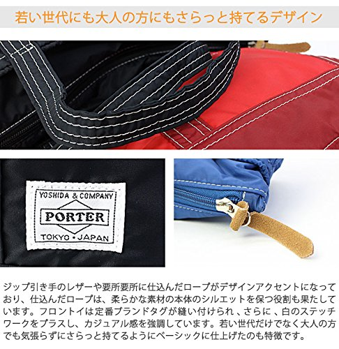 [ポーター]PORTERリーフREEFトートバッグ813-08854(ブラック)