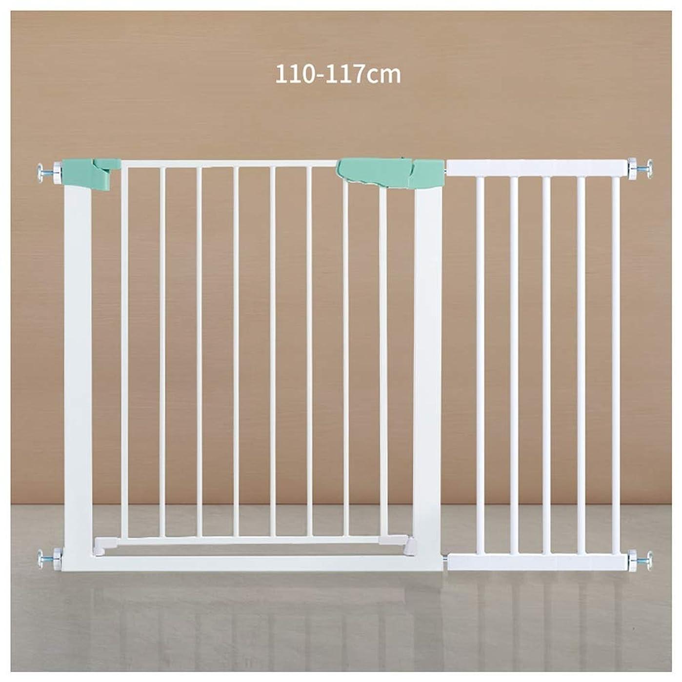 億に変わるブラウンベビーゲート、 突っ張り式 階段上 穴あけなし ペットゲート、 前後90度開閉 エクステンションワイド 対応 範囲75cm-138cm、 ホワイト (Color : H-76CM, Size : 110cm-117cm)