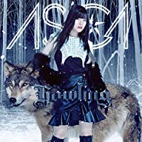 Howling (通常盤) (特典なし)