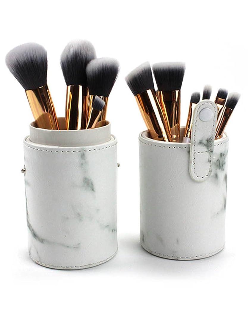 化粧筆 高級天然毛メイクブラシ 10本セット 山羊毛&厳選した極細毛をフェイスブラシ (ホワイト)