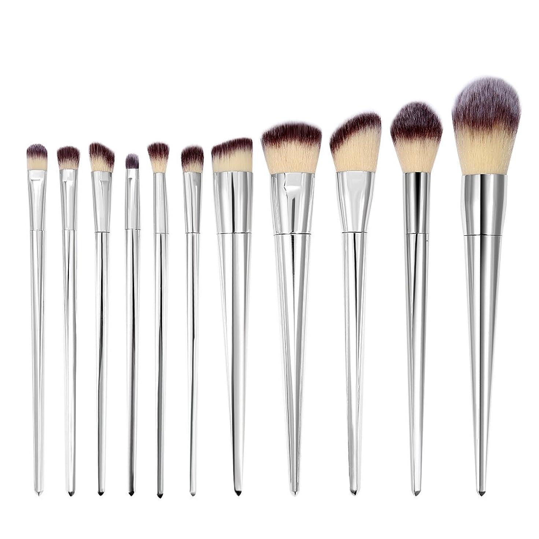 日の出非常に追加12本の化粧ブラシアイシャドウパウダーファンデーション化粧ブラシ美容ツールをブレンド