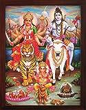 Lord Shiva mit Göttin Durga & Kind Ganesha in Himlaya, Poster Gemälde + Rahmen für religiöse Anbetung
