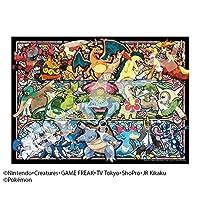 生活 雑貨 知育玩具関連 ポケモン ジグソーパズル 500ピース