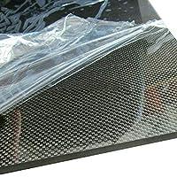 LIUHUA 3Kカーボンファイバープレート 100%炭素繊維 積層板 カーボン板,CNC加工などに適しています平織光沢面-300mmx400mm-1.5mm