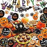 Halloween Deko, 42 Stück Luftballons Halloween Horror Deko Set, inklusive Fledermaus, Spinne, Kürbis Deko, Happy Halloween Banner, für Garten Bar Wohnzimmer Horror Party - 3