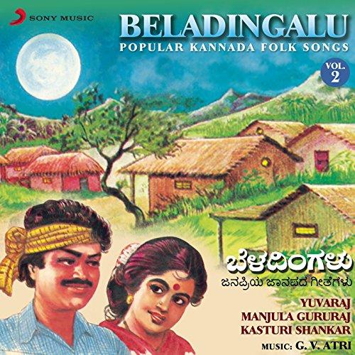 Javaraaya Bandhaare
