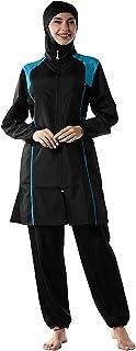 3 قطع ملابس سباحة المسلمين المحافظة، ملابس السباحة للنساء التقليدية مع قبعة