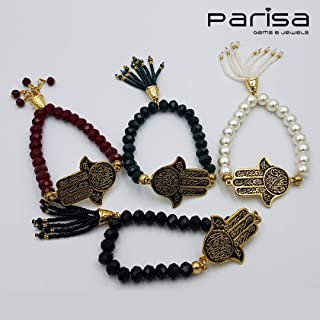 Ottoman Collection - Hamsa hand Turkish bracelet with detailed Islamic calligraphy.