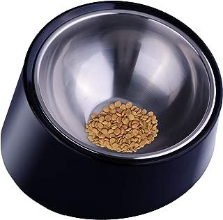SuperDesign 犬・猫向けのステンレスチールボウル 給食器 傾斜がある 15度 食事中の体の負担をやわらげる メラミン製スタンド付き 滑り止め 取り外し可能 洗いやすい 食器洗濯機で洗える