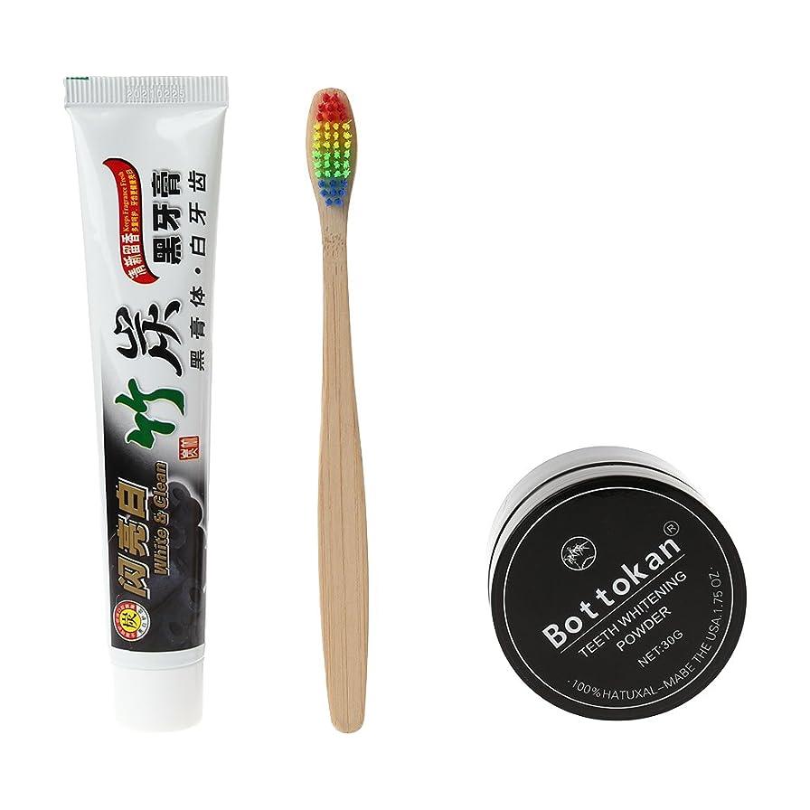 付与犬トレッドJAGETRADE 1セット竹炭の歯を白くする黒の歯磨き粉+歯の粉+歯ブラシ