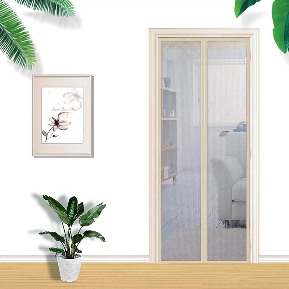 クレーター気楽な安全性YYABB ヘビーデューティーメッシュの磁気スクリーンドア、バグを防ぎ、新鮮な空気を入れて、ドアの開口部を自動的に閉じます-マルチサイズ (Color : A, Size : 105*210CM)