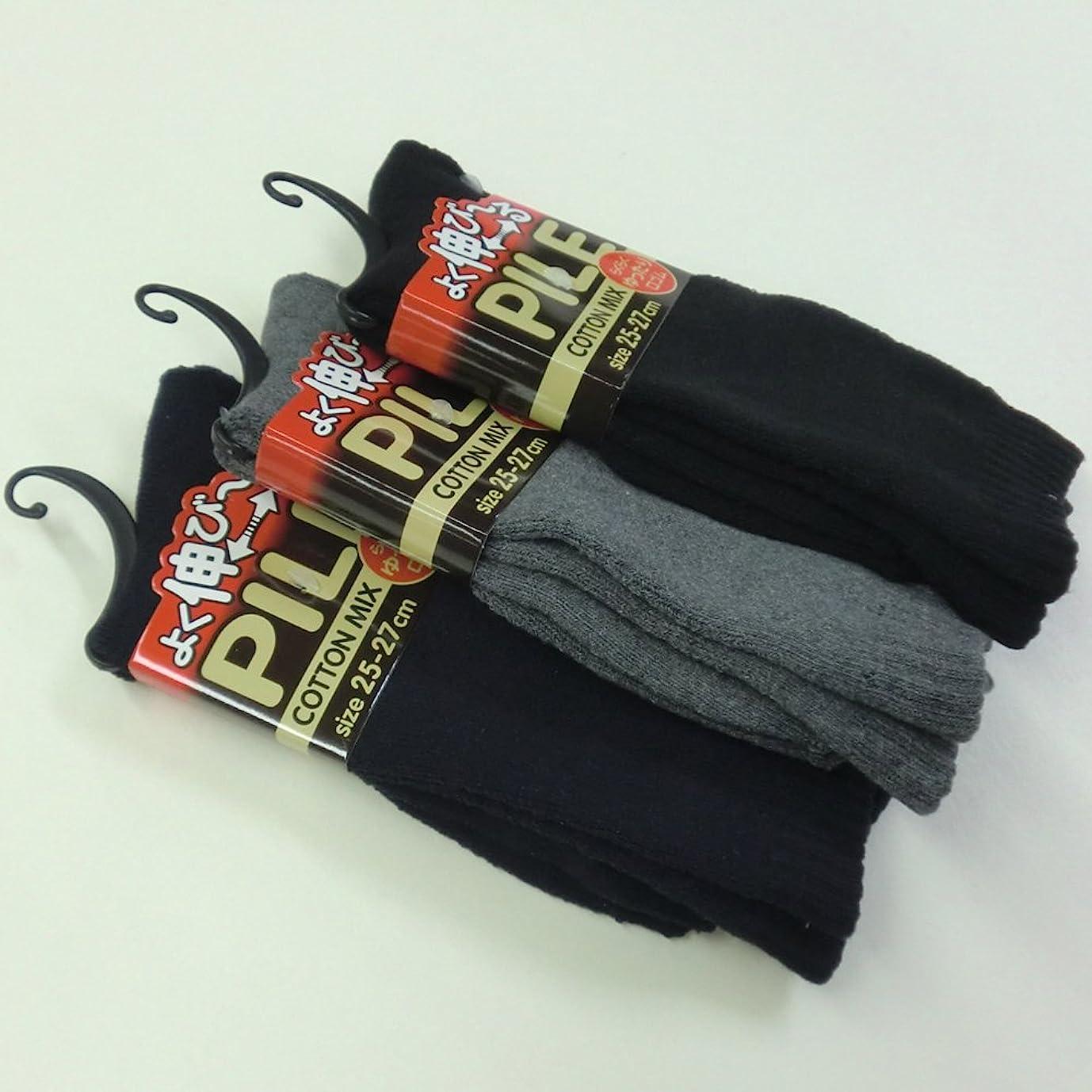 トレーニングジョリー歴史的靴下 あったか メンズ 綿混 パイルソックス 厚手 25-27cm 3足組(色はお任せ)