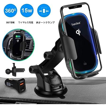 車載Qi ワイヤレス充電器 車載ホルダー 15W急速ワイヤレス充電器車載スマホホルダー 赤外線センサーによる自動開閉 柔らかいLEDライト 360°回転 エアコン吹き出し口&吸盤式両用 iPhone X/XR/XS/XSMAX/8/8 Plus/Galaxy S9/S8/S8 Plus/S7/S7 Edge/S6/S6 Edge/Note 8/Note 5/Nexus 5/6等に適用ワイヤレス充電機種に対応
