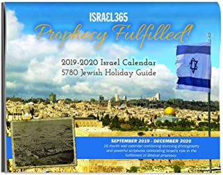 Israel365's 16-Month Calendar and Jewish Holiday Guide 2019-2020
