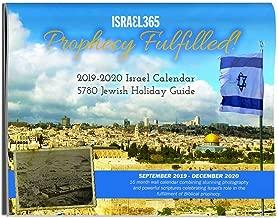 Best jewish calendar 5772 Reviews