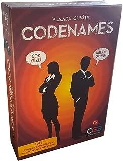 Codenames (Arabic)