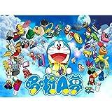 puzzles Doraemon Doraemon Doraemon 1000 Piezas Rompecabezas De Madera para Adultos Juguetes Educativos para Niños De Dibujos Animados(Color:C)
