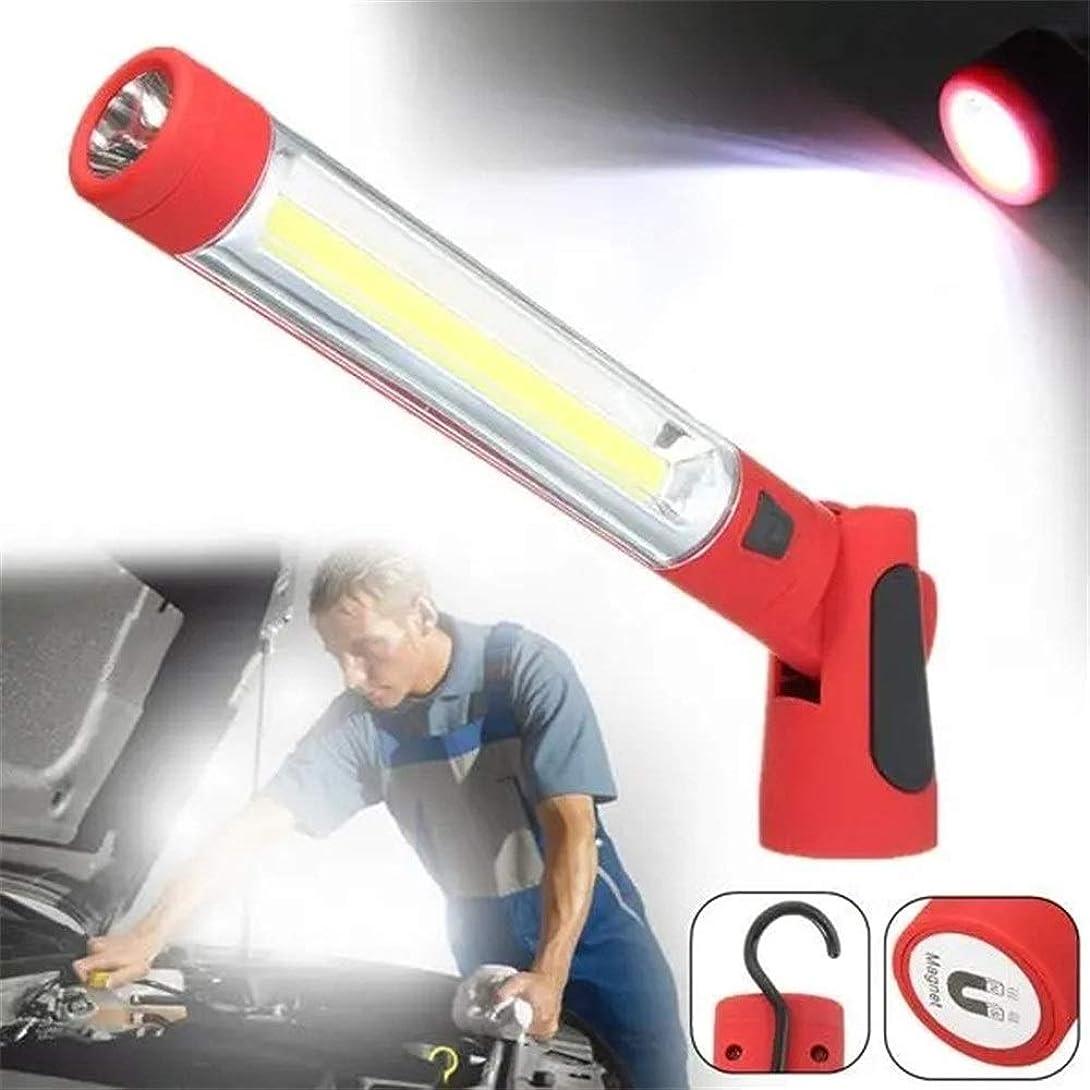 軽く人差し指アジテーション人感センサーライト ガーデンライト 10W磁気LED車点検作業懐中電灯ランプハンドトーチキャンプライト 玄関先/庭/駐車場/ガーデン等屋内外に適応 (Color : Red, Size : 1)