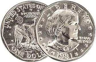 1981 P, D, S Susan B. Anthony Dollar 3 Coin Set Uncirculated