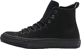 Men's Chuck Taylor Waterproof Sneakers